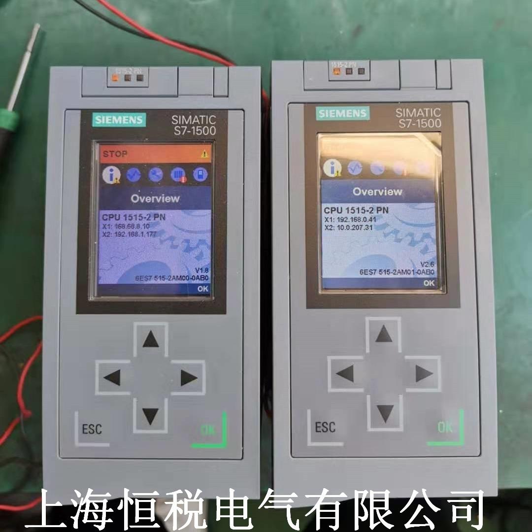 西门子PLC1518启动屏幕无显示故障修复解决