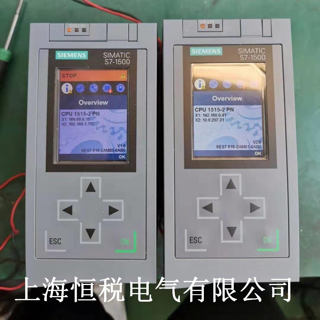 西门子PLC S7-1500网口灯不亮故障维修技巧
