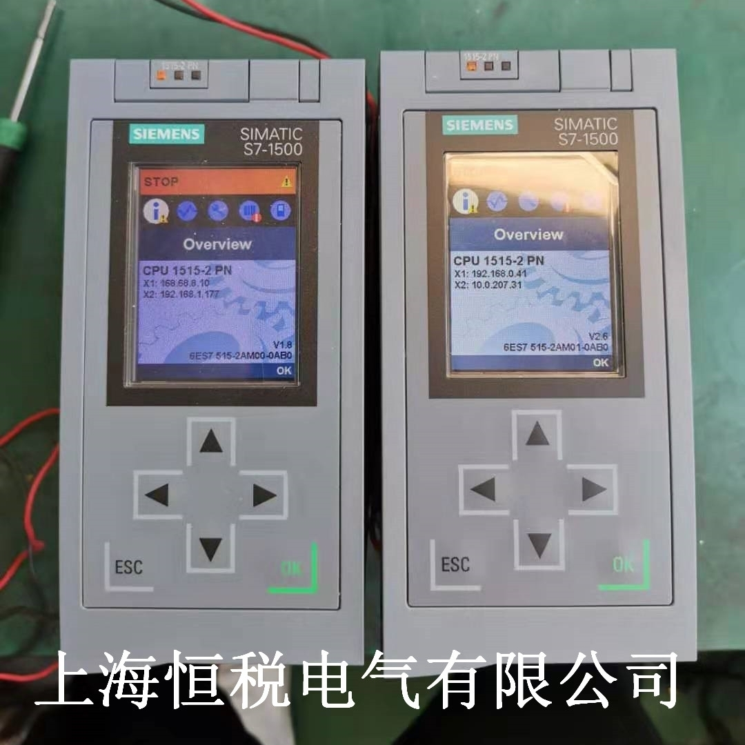 西门子CPU1500启动网口灯不亮故障原因分析