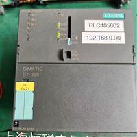 西门子PLC317启动SF/BF红灯报警维修检测