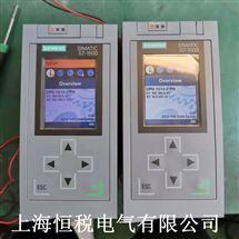 S7-1500PLC维修销售西门子S7-1516PLC启动面板黑屏不亮当天修好