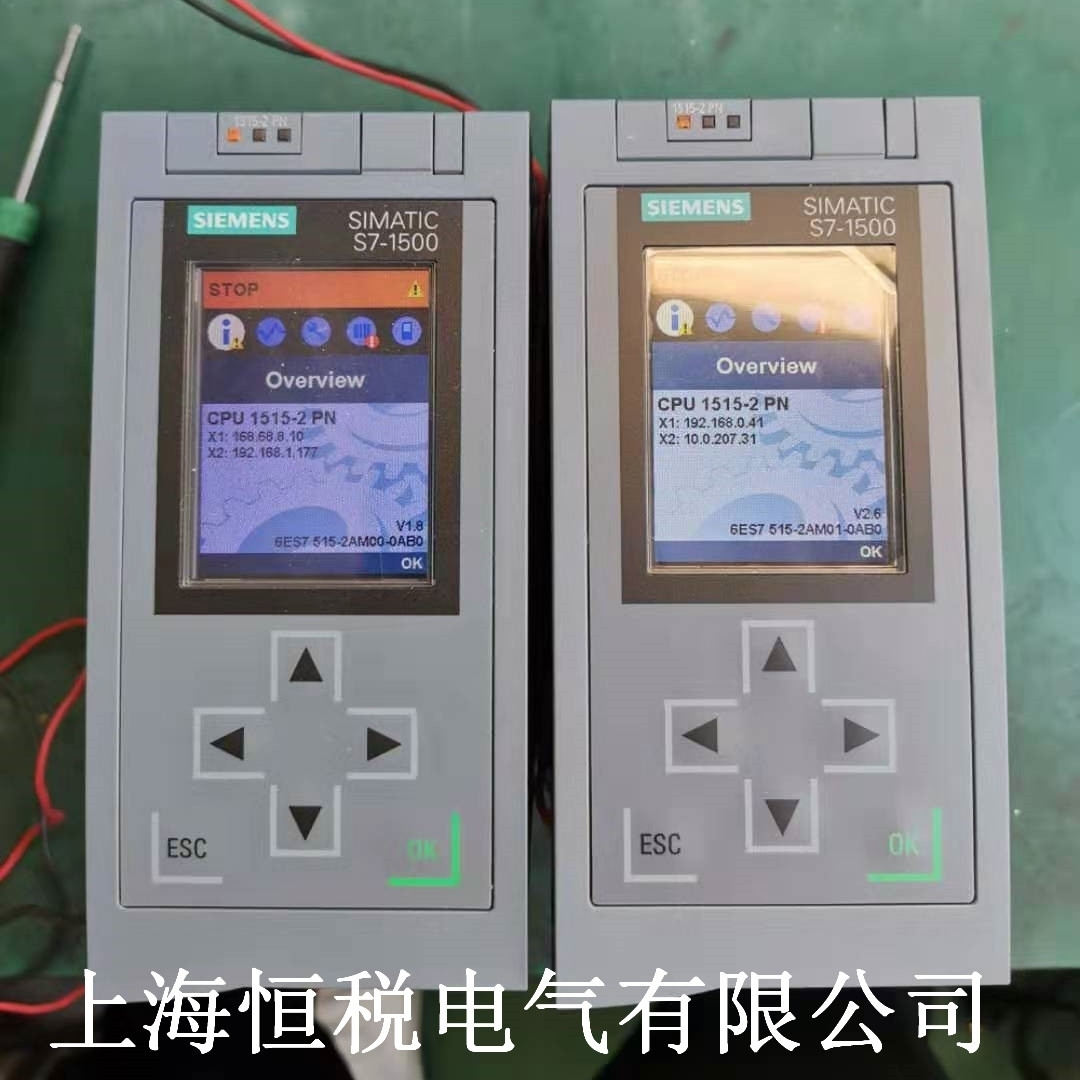 西门子S7-1516CPU开机显示屏无反应修理电话