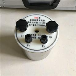BZ3直流标准电阻价格