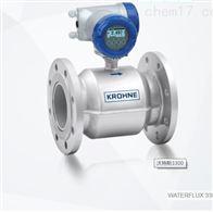 沃特斯3300德国科隆KROHNE电磁流量计