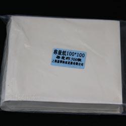 实验室称量纸  量热仪配件