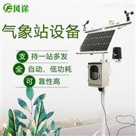FT-NYQX农林小气候监测系统
