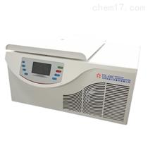TDL6MC台式大容量冷凍離心機價格