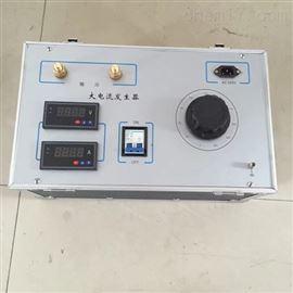 低价供应大电流发生器