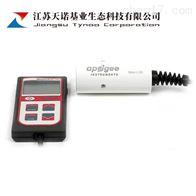 美国Apogee MI 210手持式红外温度计