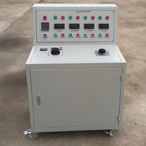 低价供应开关柜通电试验台