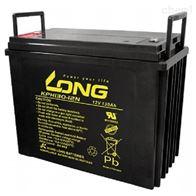 KPH130-12N台湾LONG广隆蓄电池KPH系列代理报价