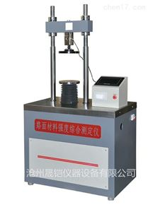 路面材料强度综合测定仪(带回弹模量试验)