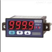 DI32-1VIKA多功能数字显示仪