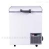 永佳超低温小容积冰柜、寿司店专宠冷藏柜