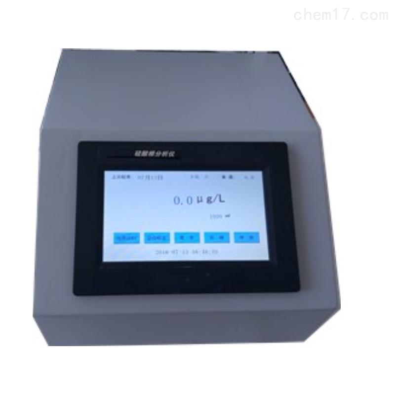 锅炉水铜含量分析仪