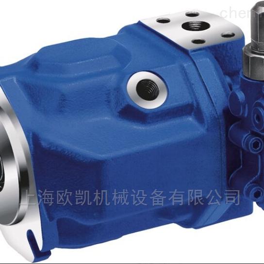 rexroch液压泵A10VSO系列力士乐柱塞泵上海