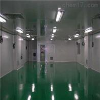 3-2东营食品车间超净室装修报价