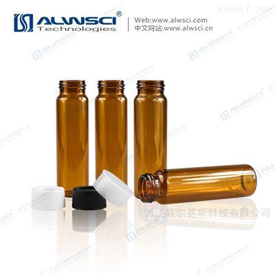 C000006240mL螺口EPA进样瓶VOA吹扫捕集玻璃棕色瓶