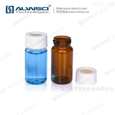 C000005720ml玻璃样品瓶EPA VOA螺口进样瓶吹扫捕集