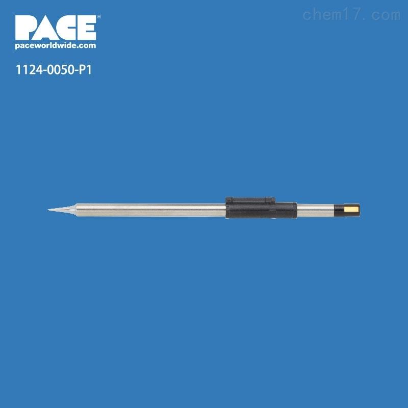 pace佩斯烙铁细尖头烙铁咀锥型焊接头