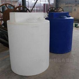 1立方PAC药剂塑料搅拌罐