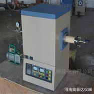 1700度高温管式炉