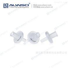 13mm25mm焊接針頭過濾器PVDF0.22um0.45um