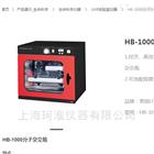 分子杂交箱HB-500/HB-1000/HM-4000/HL-2000