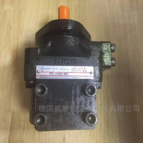 意大利ATOS柱塞泵PVPC-C-3029上海现货