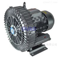 HRB1.6KW旋涡气泵