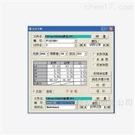 柯尼卡PCQC色差仪电脑色彩管理软件PCQC
