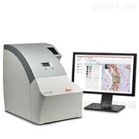 Aperio AT2Aperio AT2数字病理扫描仪