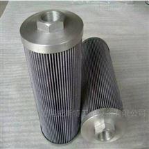 日本大生滤芯F-TR-04-20UK上海经销