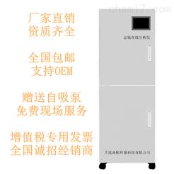 CODcr2101挥发酚自动分析仪