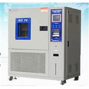 江蘇黑龍江遼寧微生物檢測恒溫恒濕箱廠家