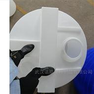 1吨半塑料搅拌罐生产厂家