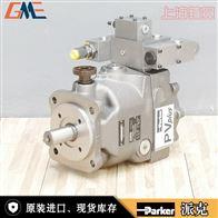 PV360R1K1T1NMMC供应现货Parker派克PV360柱塞泵