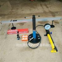 平板载荷测试试验仪