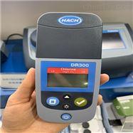美國哈希DR300便攜式比色計