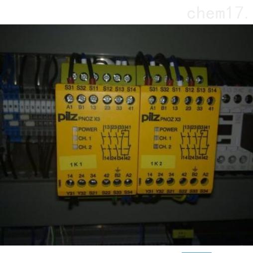 德国皮尔兹一级dailiPILZ继电器