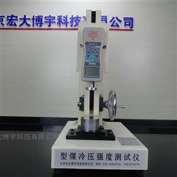 工业型煤冷压强度测定仪 智能