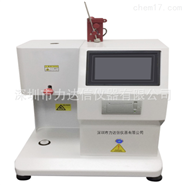LDX-MI-CP塑胶熔体流动速率仪熔融指数仪