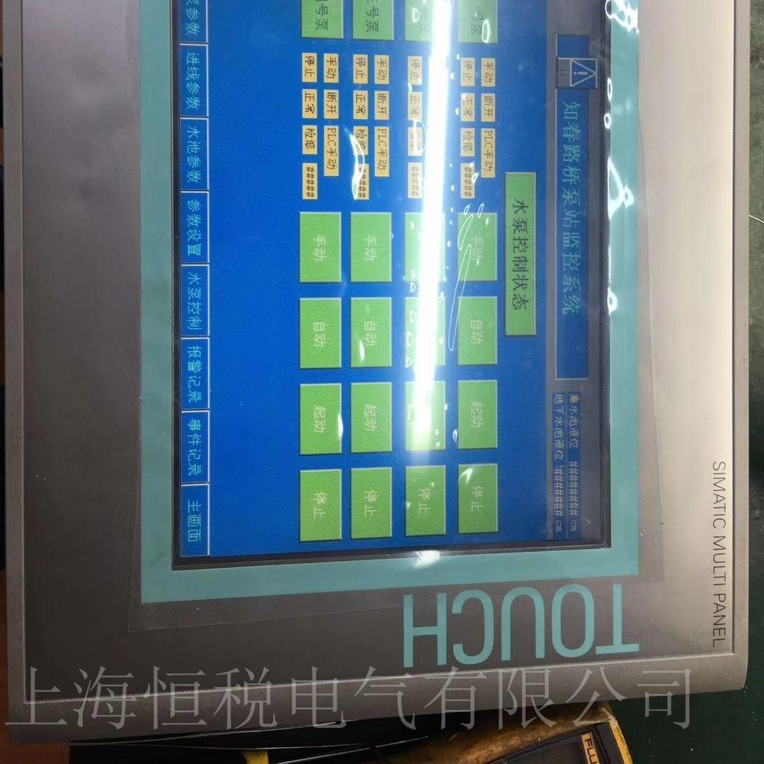 西门子触摸屏MP377触摸无反应故障维修