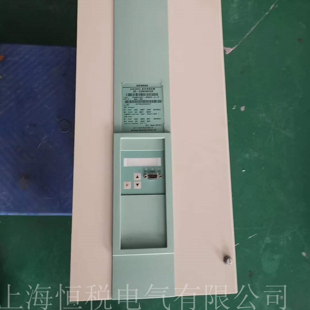 西门子6RA70调速器启动报F007故障维修检测