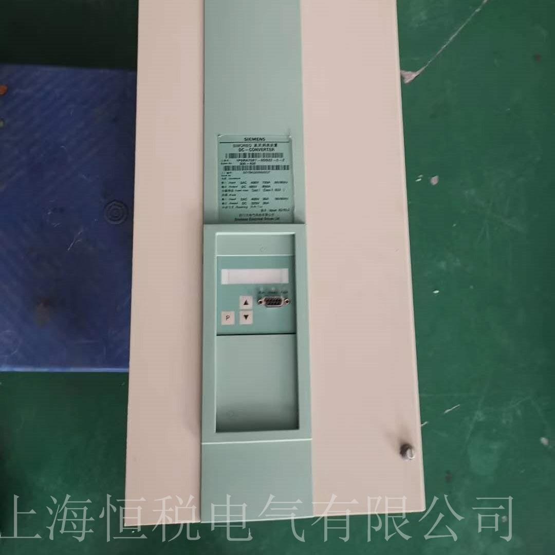西门子6RA70调速器运行一会报F048维修