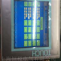 西门子TP1500显示竖条/横条/多画面维修