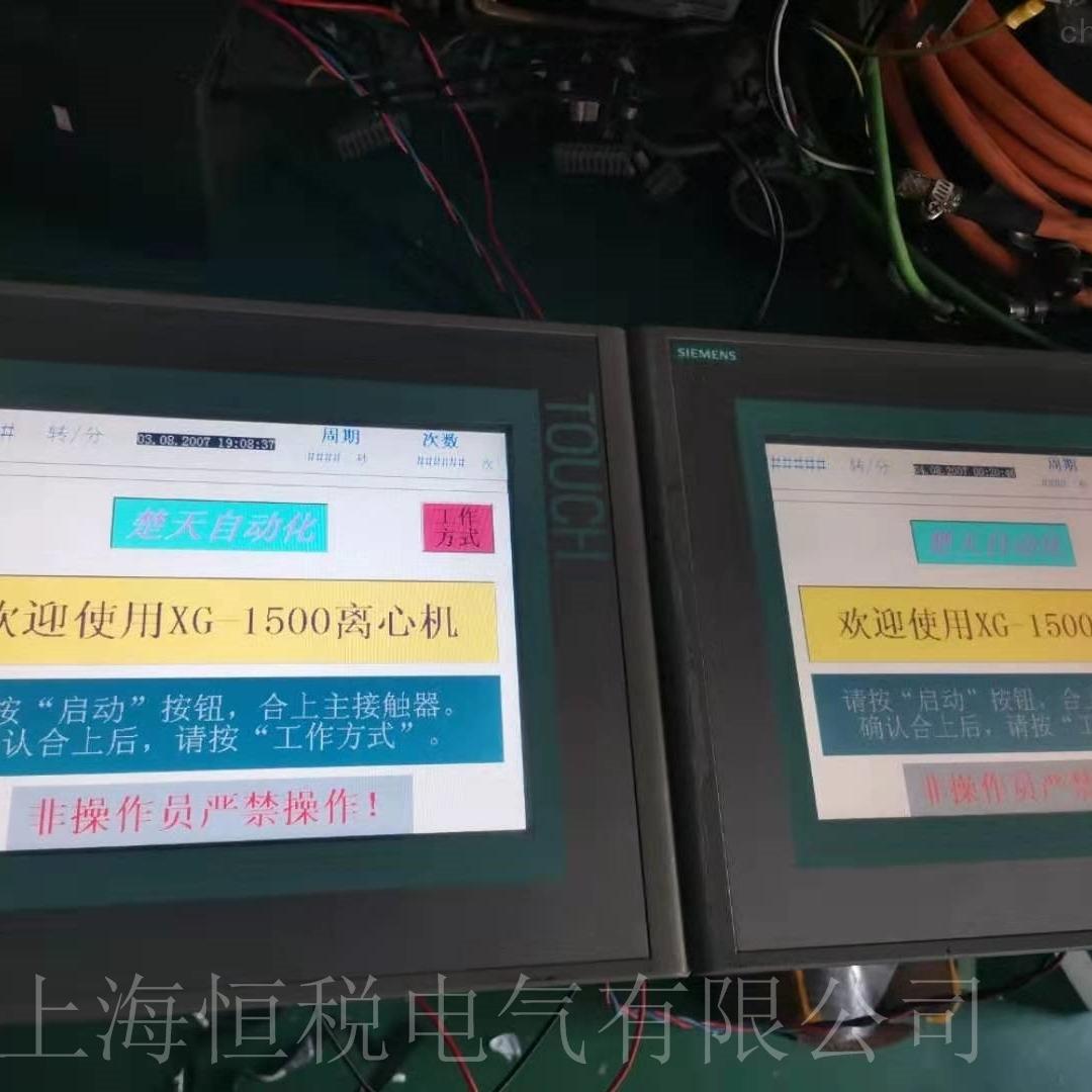 西门子MP277进不去系统界面检测修复