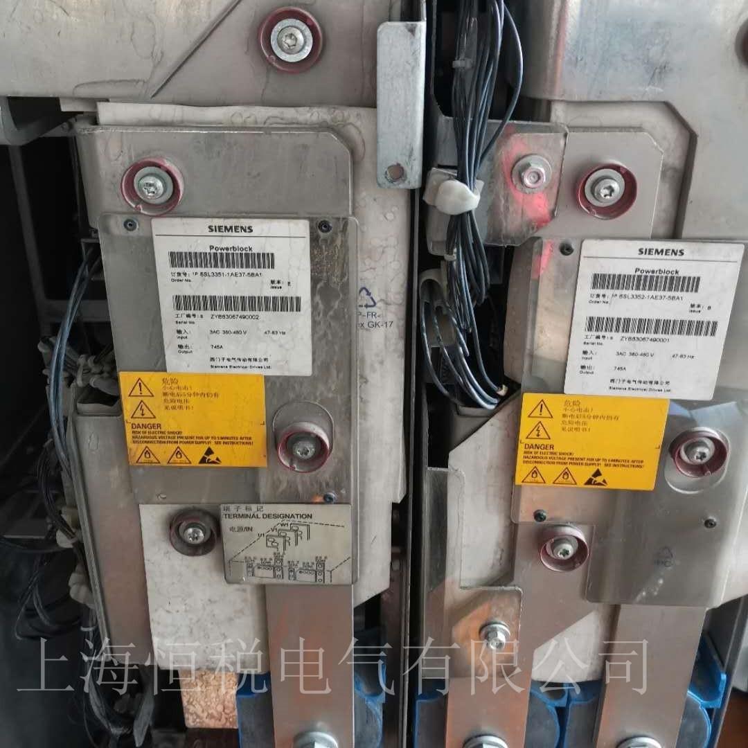 西门子G150变频器面板显示E维修检测