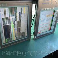 西门子MP277液晶屏显示竖条和横条维修检测