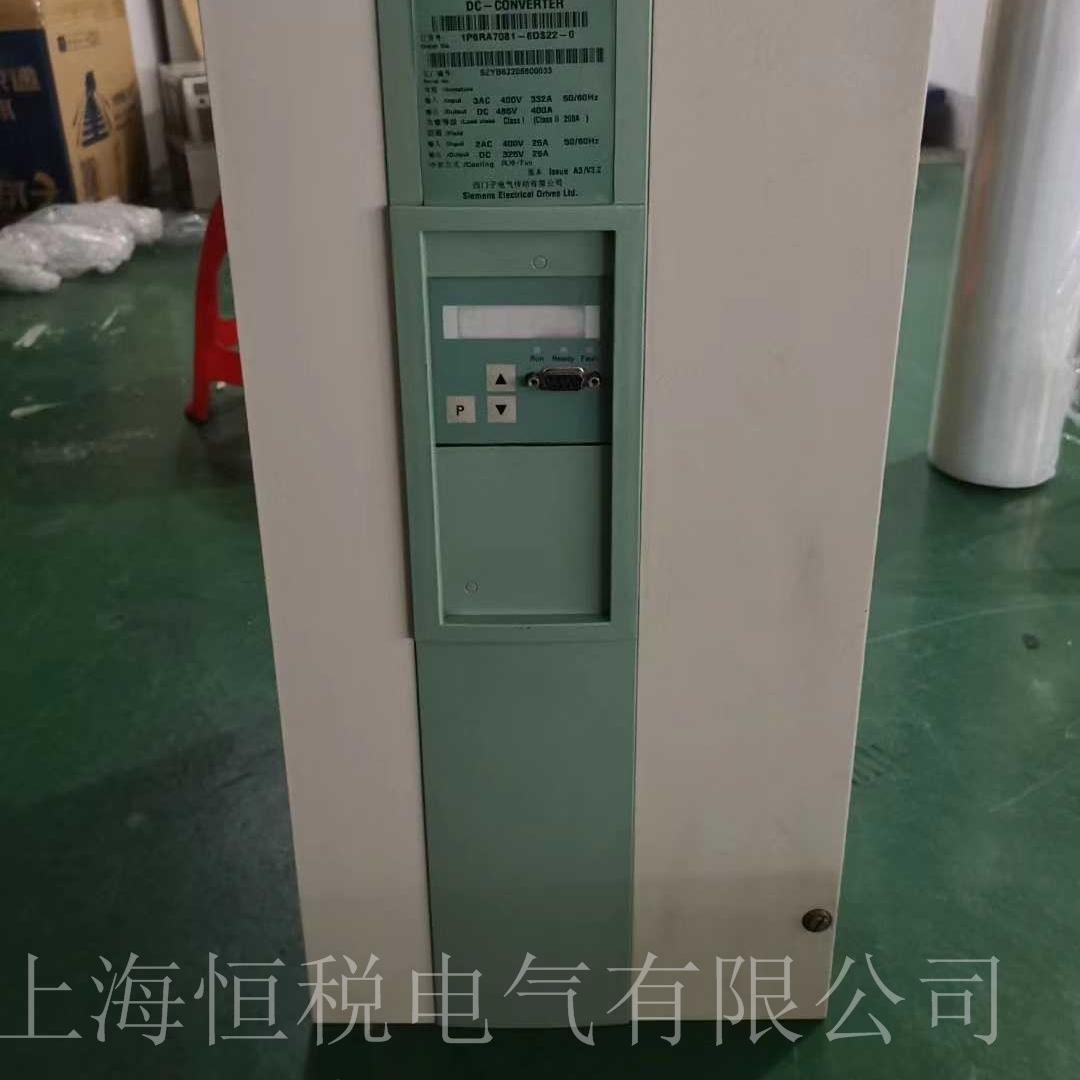 西门子6RA7095调速器启动无显示维修厂家